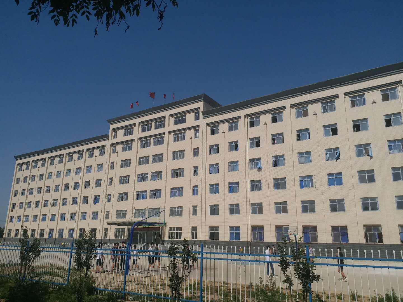 河北旅游职业技术学院